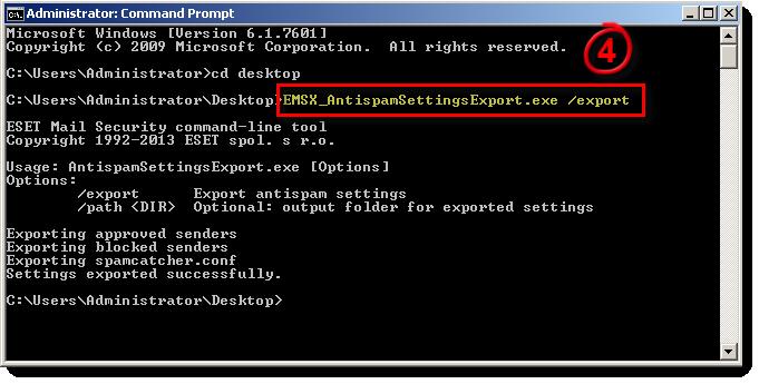Spuštění nástroje EMSXAntispamSettingsExport
